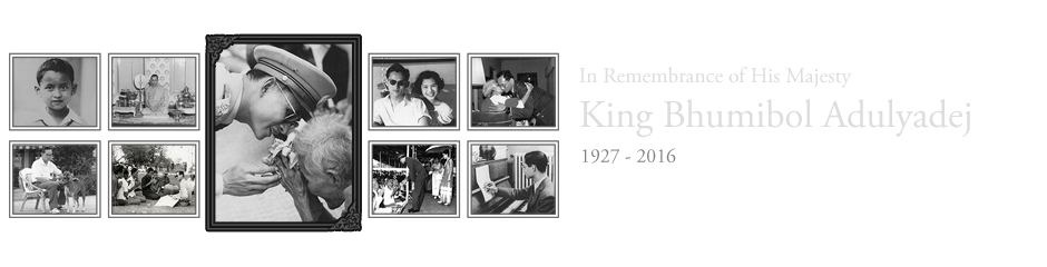 In Remembrance of His Majesty - King Bhumibol Adulyadej